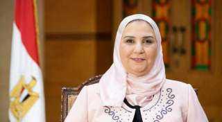 أهم القرارات الحكومية في العدد 124 بجريدة الوقائع المصرية اليوم