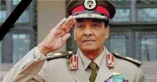 متحدث الرئاسة: إعلان الحداد العام 3 أيام على وفاة المشير محمد حسين طنطاوى